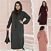 Р 50-64 Трикотажное платье - туника, с капюшоном Батал 20954