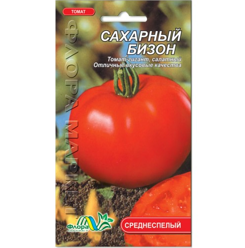 Томат Сахарный бизон круглый, красный высокорослый среднеспелый, семена 0.1 г