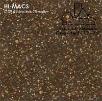 Акриловыйкамень LG Hi-Macs Granite G074 Mocha Днепр