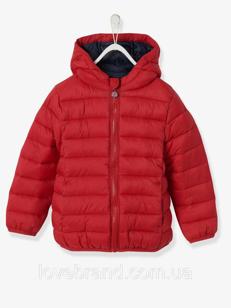 Детская демисезонная курточка для мальчика Vertbaudet (Франция)