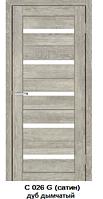 """Межкомнатные двери Smart ECO Doors С026 """"Омис"""" экошпон со стеклом 60, 70, 80, 90 см"""