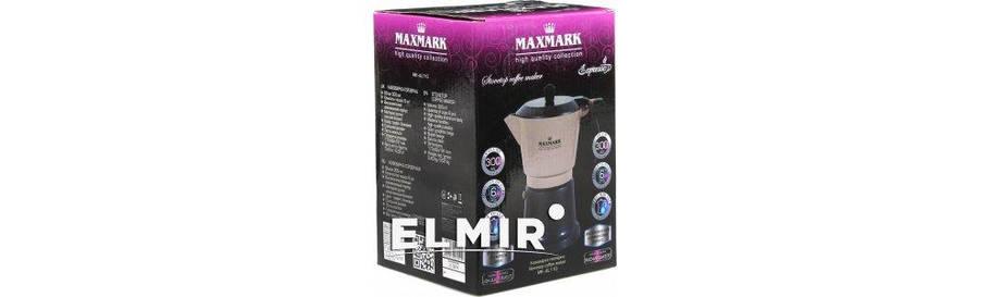 Кофеварка гейзерная MAXMARK MK-AL110 (6ч), фото 2
