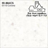 Акриловыйкамень LG Hi-Macs Granite G110 Corona Днепр