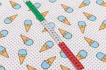 """Фланель дитяча """"Морозиво ріжок з дрібним горошком"""" блакитний на білому, ширина 180 см, фото 3"""