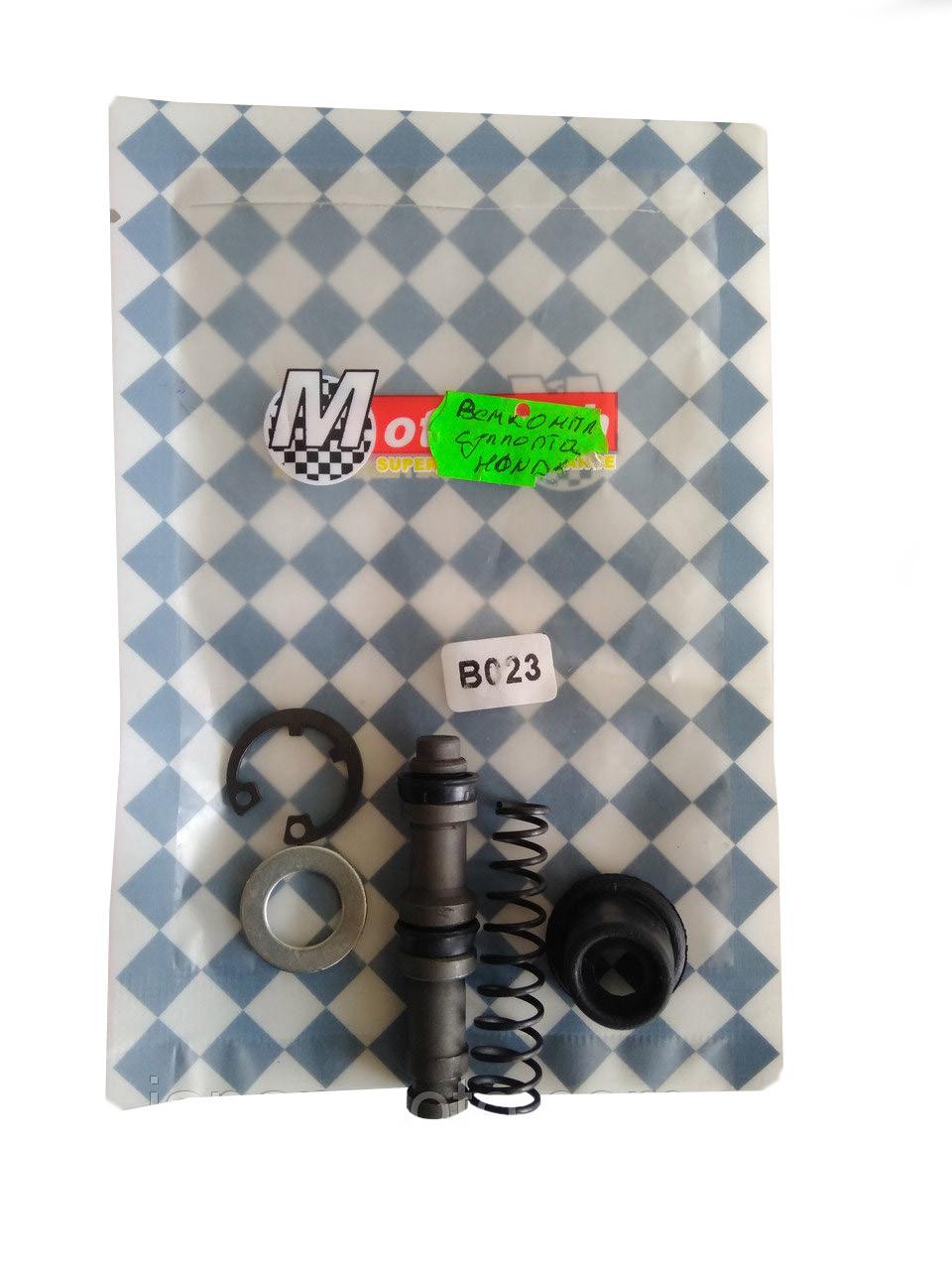 Ремкомплект машинки верхнего суппорта (B023) HONDA