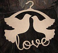 Свадебный декор вешалка с голубями