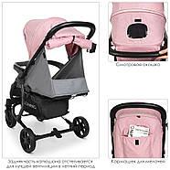 Детская коляска El Camino ME 1011L ZETA Pale Pink розовый 5-ти точечные ремни безопасности, фото 4