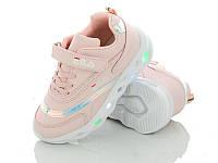 Кроссовки модные детские для девочек с подсветкой подошвы ТМ BBT Размеры 31- 36