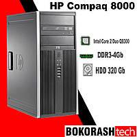 """Системный блок """"HP Compaq 8000"""" /Intel Core2 Quad Q8300 /DDR3 4Gb/ HDD 320Gb  (аналог Dell 780,380) k. 9007"""