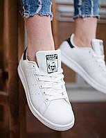 Женские кроссовки в стиле Adidas Stan Smith