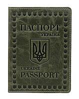 Стильная обложка на паспорт из натуральной кожи SHVIGEL 16131, Зеленый