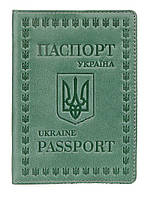 Добротная обложка для паспорта из натуральной кожи SHVIGEL 16134, Зеленый
