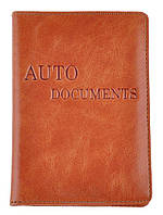 Удобная обложка для автодокументов из натуральной кожи SHVIGEL 16070