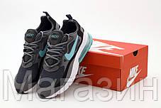 Мужские кроссовки Nike Air Max 270 React Grey/Blue Найк Аир Макс 270 серые, фото 3