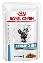 Лечебный влажный корм для кошек Royal Canin Sensitivity Control Feline с курицей 85 г