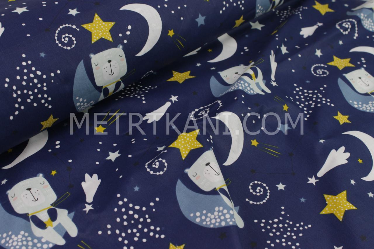"""Ткань хлопковая   """"Мишки на луне и метеориты """" """" на синем фоне  №1666"""