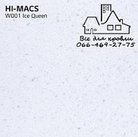 Акриловыйкамень LG Hi-Macs Lucia W001 Ice Queen Днепр