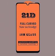 Защитное стекло 21D Full Glue для Motorola Moto G8 Plus (XT2019) черное 0,3 мм в упаковке