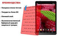 Защитное стекло 9H-Nano для планшета Nomi C070044 Corsa 4 LTE Pro