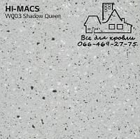Акриловыйкамень LG Hi-Macs Lucia W003 Shadow Queen Днепр