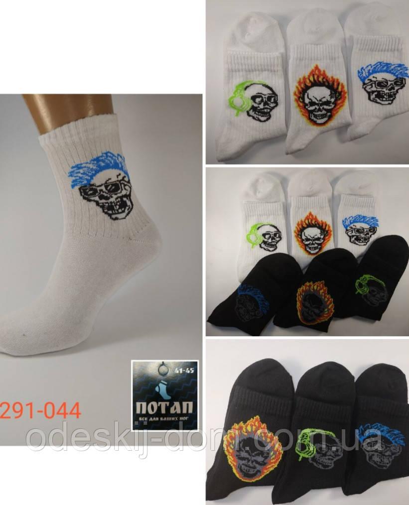 Мужские стрейчевые носки с вышивкой  тм Потап
