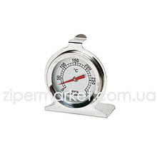 Термометр для духового шкафа 300CU44