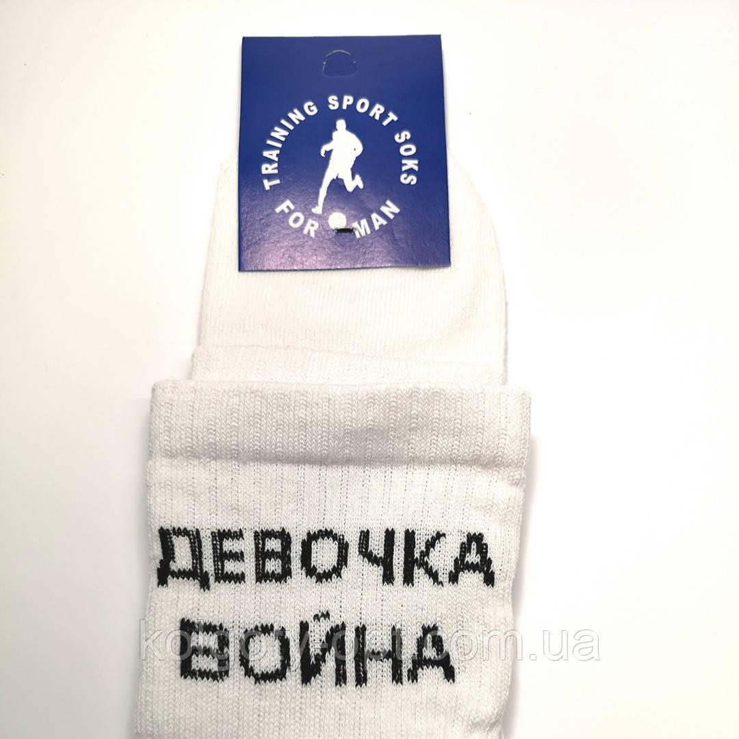 Носки молодежные 36-40