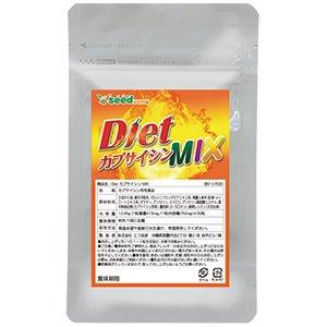 Seedcoms Diet Mix Комплекс с капсаицином для похудения, 90 капсул на 90 дней