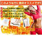 Seedcoms Diet Mix Комплекс с капсаицином для похудения, 90 капсул на 90 дней, фото 2