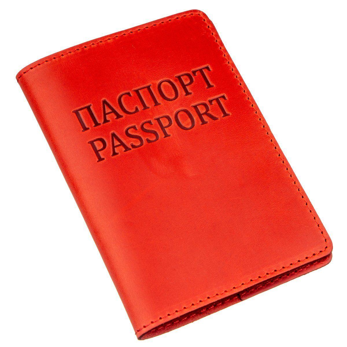 Обложка на паспорт Shvigel 13959 Crazy кожаная Красная, Красный