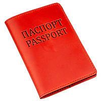 Обложка на паспорт Shvigel 13959 Crazy кожаная Красная, Красный, фото 1