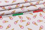 """Фланель детская """"Мороженое рожок с мелким горошком"""" розовый на белом, ширина 180 см, фото 2"""