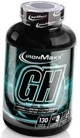 Бустер гормона роста IronMaxx - GH (130 капсул)