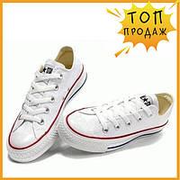 Кеды Converse Style All Star Белые низкие (35р) Тотальная распродажа