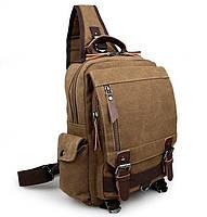 Рюкзак Vintage 14481 Бежевый, фото 1