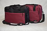Сумка CARRYON ручная кладь 40*25*20 wizzair ryanair /сумка для лоукоста, для самолета, городская сумка, фото 3