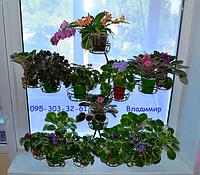 "Подставка для цветов ""Юлия"" на 24 чаши"