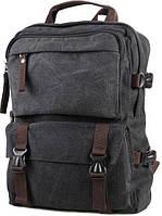 Рюкзак большой Vintage 14589 Серый, фото 1