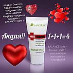 Ко Дню Святого Валентина!При покупке трёх препаратов Magiray получи в подарок -  BALANCE light - Баланс лайт - увлажняющая эмульсия для чувствительной кожи!