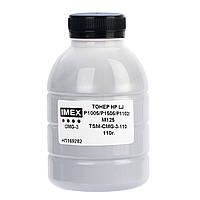 ТОНЕР HP LJ P1005/P1505/P1102/M125 ФЛАКОН 110 г (CMG-3) (TSM-CMG-3-110) IMEX