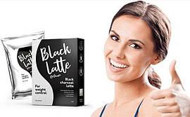 Black Latte - Вугільний Латте кава для схуднення (Блек Латте) - СЕРТИФІКАТ пакет
