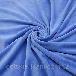 Однотонный ХБ велюр тёмно-голубого цвета