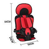 Детское автокресло бескаркасное 9-36 кг. Кресло автомобильное до 12 лет  портативное  (красное), фото 2