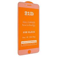 "Стекло 21D  iPhone 8 Plus - ""Ультра тонкое"" white (tempered glass)"