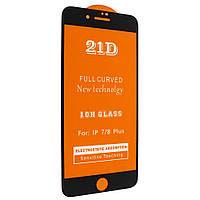 "Стекло 21D  iPhone 8 Plus - ""Ультра тонкое"" black (tempered glass)"