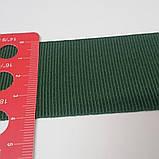 Резинка для одежды, репсовая, жесткая, зеленая 40мм ширина, фото 2