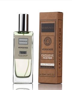 Тестер жіночий Versace Versense 70 мл