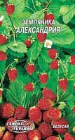 Семена земляники Александрия, семена Украины 0.1г