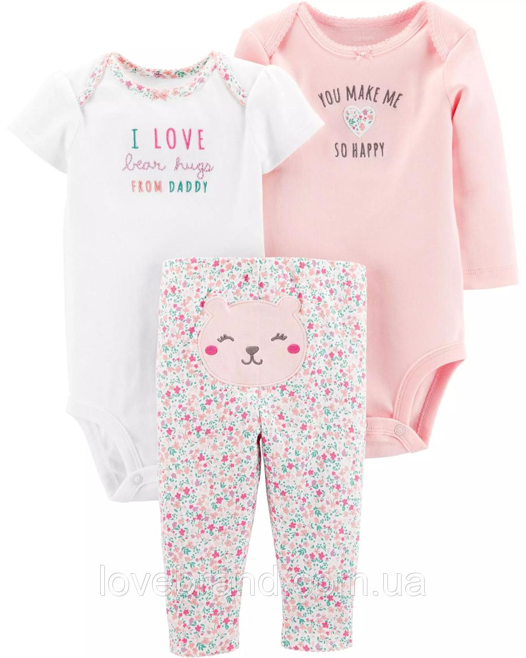 Набор для новорожденных девочек Carter's (картерс) Милашка