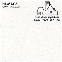 Акриловыйкамень LG Hi-Macs Volcanics VW01 Gemini Днепр